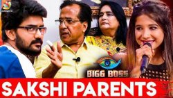 Kavin Double Game ஆடுறாரு : Sakshi Parents Interview   Bigg Boss Tamil   Losliya, Cheran