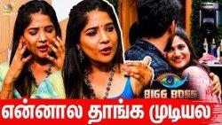 கண்ணு முன்னாடியே கொஞ்சிக்கிறாங்க : Sakshi Interview   Bigg Boss 3 Tamil   Kavin Love, Losliya Fight