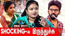 Personal Life'ஏ காலி! : Singer Srilekha Parthasarathy Interview | Bigg Boss 3 Tamil | Sakshi, Kavin