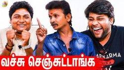 Bijili Ramesh-ஐ தொங்கவிட்டாங்க   Parithabangal Gopi, Sudhakar Comedy Interview   Zombie Tamil Movie