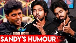 Sandy-கு பொறுமை அதிகம் : GV Prakash Kumar I Sivappu Manjal Pachai, Siddharth I Bigg Boss Tamil