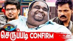 உஷாரா இருடா சூனாபானா : Producer Ravinder Chandrasekar to Kavin   Bigg Boss   Losliya Father, Slap