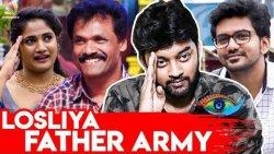செஞ்சுட்டு போய்ட்டாரு : Kavin friend Raju joined Losliya Father Army | Bigg Boss 3 Tamil