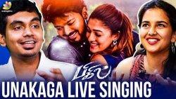 Spreading like wildfire : Bigil's Unakaga Song Singers | Sreekanth Hariharan, Madhura Dhara | Vijay