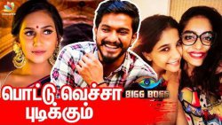 யார் அந்த LUCKY GIRL? : Mugen Rao Interview | After Bigg Boss | Nadhiya, Abhirami, Sakshi
