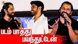 நான் ஒரு Scene-ல வருவேன் | Chiyan Vikram Fun Speech with Dhruv Vikram | Adithya Varma Audio Launch