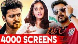 ??LIVE: Tamil Rockers கிட்ட பிகில் சிக்காது | Archana Kalpathi about Piracy, Vijay Fans | Bigil