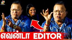 18+ Comedy | Radha Ravi Controversial Speech | Alti Movie Audio Launch