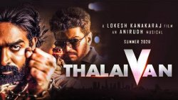 Investigation Story For Thalapathy Vijay : Vijaychandar Interview | Vijay Sethupathi, Sangathamizhan