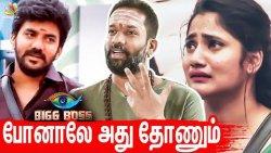 பயங்கரமா அழுதேன் | Baba Bhaskar Interview about Telugu Bigg Boss | Kavin, Losliya
