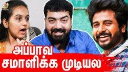 Malto Kithapuleh கேட்டுட்டு Sivakarthikeyan Call பண்ணாரு | Singer Shyam Interview Hero Tamil Movie
