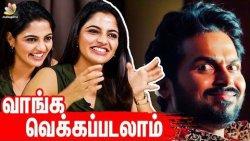 வெக்கம் இல்லாத பொண்ணு : Nikhila Vimal & Jeethu Joseph Interview   Karthi's Thambi Movie Trailer