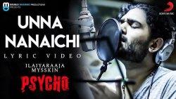 ரொம்ப பாவம் Mysskin - Psycho Movie Team Interview   Mysskin, Udhayanidhi Stalin, Aditi Rao Hydari
