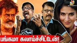ROFL??: Badava Gopi Ultimate Live Mimicry   Rajinikanth, Annatha, Iswarya Menon