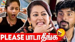 Sivakarthikeyan-அ பார்த்து Freeze ஆகிட்டேன் | VJ Archana & Daughter Zaara Interview | Doctor Movie