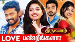 Sidhu-வ ரொம்ப Miss பண்றேன் - Shreya's Lockdown Fun Interview | Thirumanam Serial, Colors TV Tamil