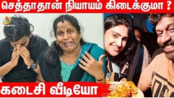 வெளியே தலை காட்ட முடியல: Peter Paul Son & Wife Emotional Interview   Vanitha, Producer Ravinder