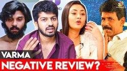 Bala Sir-அ Personal Attack பண்ணாதீங்க : Akash & Megha Interview | Varma, Dhurv Vikram | Arjun Reddy