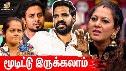 எல்லாமே Payment -க்கு தான் | Vj Kamal Roasts | Vj Archana, Anitha, Aari, Bala, Bigg Boss 4, Vijay Tv