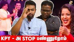 விஜய் டிவி-ய கலாய்க்குறாங்க! | KPY Jayachandran and Thomson Interview