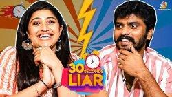 Shreya vs Sidhu ?? | 30 Seconds Liar, Fun Interview | Raja Rani 2,Thirumanam Serial | Vijay TV