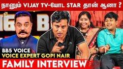 """""""கெட்டதுக்கு கூட என்ன கூப்பிடல.. கஷ்டமா இருக்கு"""" - Vijay Tv Voice Gopi Nair   Bigg Boss 5 Tamil"""