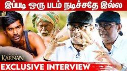 """Karnan படத்துக்காக கண்டிப்பா எனக்கு National Award கிடைக்கலாம்!"" | Actor Lal Exclusive Interview"