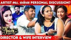 Raja Rani Secrets சொல்லட்டுமா ?? | Praveen & Sai Pramoditha Interview | Alya Manasa, Sidhu Serial