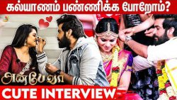 நானும் நல்ல பையன் தான்?? : Viraat & Delna Fun Interview   Anbe Vaa Serial, Sun TV