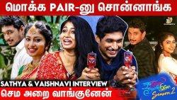 என்னோட Reels -ல comments section -ல கழுவி ஊத்துனாங்க   Vaishnavi & Satya Fun Interview   Vijay tv