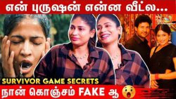 என்கிட்ட இந்த Game-ல Stratergy இருக்கானு கேட்டா!! - Vijayalakshmi 1st Exclusive Interview, Survivor