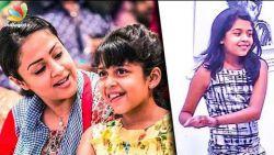 A Special Day for Suriya & Jyothika | Diya, Dev | Hot Tamil Cinema News