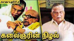 தனியாய் நிற்கும் கலைஞரின் நிழல் : The Man behind Kalaignar   Shanmuganathan Life Story