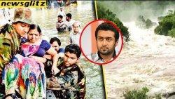 வெள்ளத்தில் மிதக்கும் கேரளா | Suriya Donates 25 Lakhs to Kerala Flood Relief