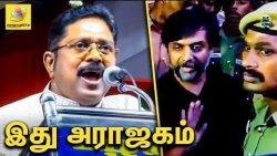 எதுக்கு கைது பண்ணுறீங்க : TTV Dhinakaran Speech About Thirumurugan Gandhi Arrest | Karunanidhi