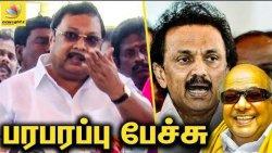 திமுக தொண்டர்கள் என் பக்கம : MK Alagiri Controversial Speech | DMK | Karunanidhi
