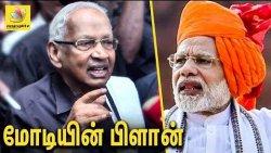 முடிஞ்சா மோடி இத பண்ணுங்க : Ki Veeramani Dares Modi | Ambedkar's Dalit Cause