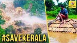 தண்ணீரில் தத்தளிக்கும் கேரளம் : Kerala in High Danger due to Heavy Flood Crisis