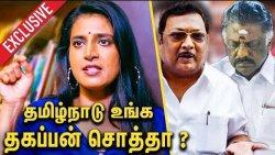தியானத்திற்கும் - பிரஸ் மீட்டுக்குமா மெரினா ? Actress Kasthuri Interview on Kalaignar Marina Issue