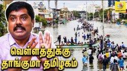 வெள்ளத்துக்கு தமிழகம் தாங்குமா ? : Sundar Rajan Warns Chennai over Extreme Flood | Interview