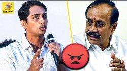 H.ராஜாவுக்கு எதிராக சீறிய சித்தார்த் : Siddharth Comment on H Raja's Supreme Court Issue   Kasthuri