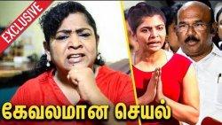 வெளுத்து வாங்கிய சுந்தரவள்ளி : Sundaravalli Fiery Interview about Me Too   Chinmayi, Pandey