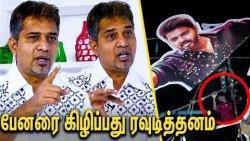 ரவுடித்தனம் பண்ணுறாங்க : Araathu Srinivasan Interview on Sarkar Controversy   Vijay   ADMK