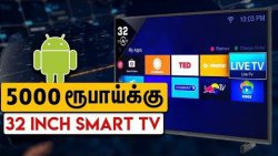 5000 ரூபாய்க்கு ANDROID TV | Samy TV Aadhaar must to buy product | Latest News