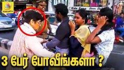 Bike -ல 3 பேர் போவீங்களா ? விரட்டி பிடித்த கிரண்பேடி | Kiran Bedi angry on Safety Rules Violaters