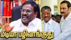 ஸ்டாலினை செம கலாய் : Sellur Raju Troll MK Stalin | Latest Speech | Dhuraimurugan