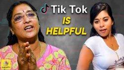 Tik Tok Ban அவசியமில்லை | Tik Tok is Helpful Psychologist Latha Janaki Interview