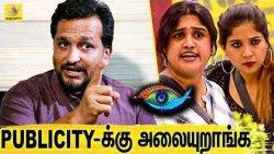 பா.ஜ.க வழியில் பிக் பாஸ் : Piyush Manush Interview   Big Boss 3   Vanitha, Sakshi Agarwal