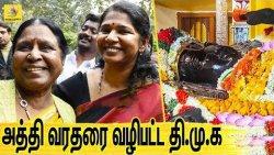திராவிடர்களும் தரிசிக்கும் அத்திவரதர் : Rajathi Ammal Visited Kanchipuram for Athivarathar Dharsan