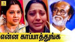 ஒவ்வொரு நிமிஷமும் நரகம்! ரஜினி Sir'ah பாக்கணும்! | Vijayalakshmi Pleads to Rajinikanth